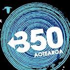 350 Aotearoa's avatar