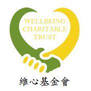 Wellbeing Charitable Trust