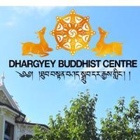 Dhargyey Buddhist Centre