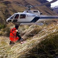 Wanaka Search & Rescue Inc