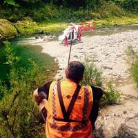 Marlborough Land Search and Rescue