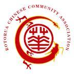 Rotorua Chinese Community Association 's avatar